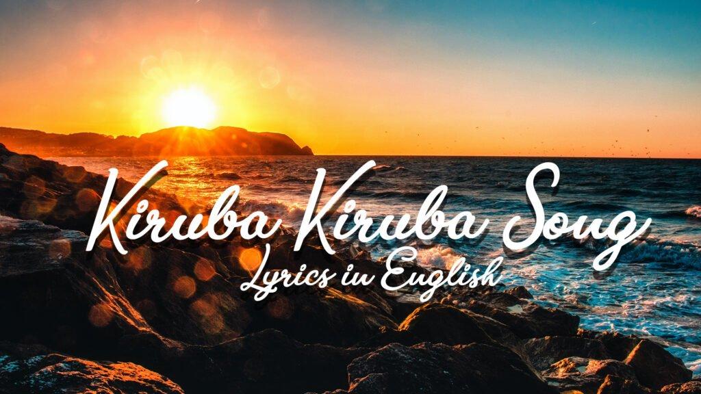 Kiruba Kiruba Song lyrics in English