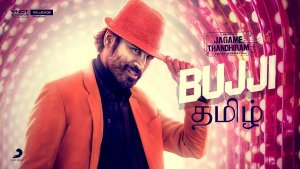 Read more about the article Bujji Song Lyrics in English free download