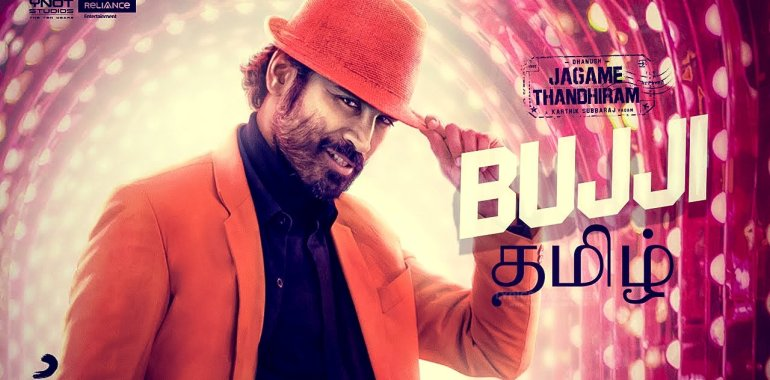 Bujji Song Lyrics – Jagame Thandhiram