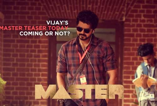 vijay-s-master-teaser-today-coming-or-not
