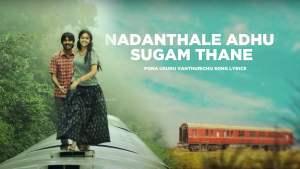 Read more about the article Nadanthale adhu sugam thane Lyrics – Pona usuru vanthurichu song lyrics free download