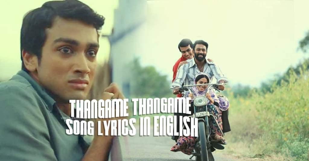 thangame-thangame-song-lyrics-in-english