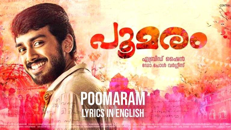 poomaram-title-song-lyrics-in-english