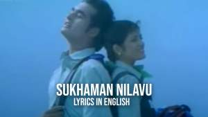 Read more about the article Sukhamaanee Nilaavu Lyrics in English free download