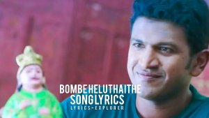 Read more about the article Bombe Heluthaithe Lyrics in English