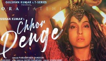 chhor-denge-lyrics