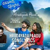Hrudayada Paadu Lyrics in English download free lyrics