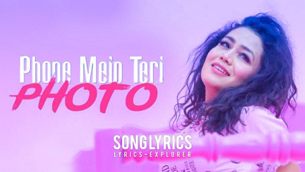 na-woh-ranbir-hai-lyrics