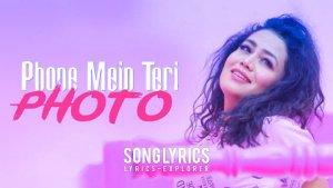 Read more about the article Na Woh Ranbir Hai Lyrics – Meri Phone Mein Teri Photo Lyrics free downlaod