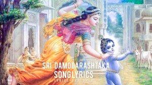 Read more about the article Sri Damodarashtakam Lyrics downlaod free lyrics