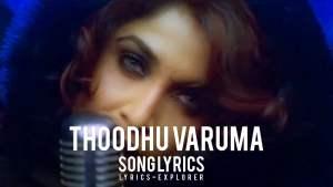 Read more about the article Dhoothu Varuma Song Lyrics in English downlaod free lyrics