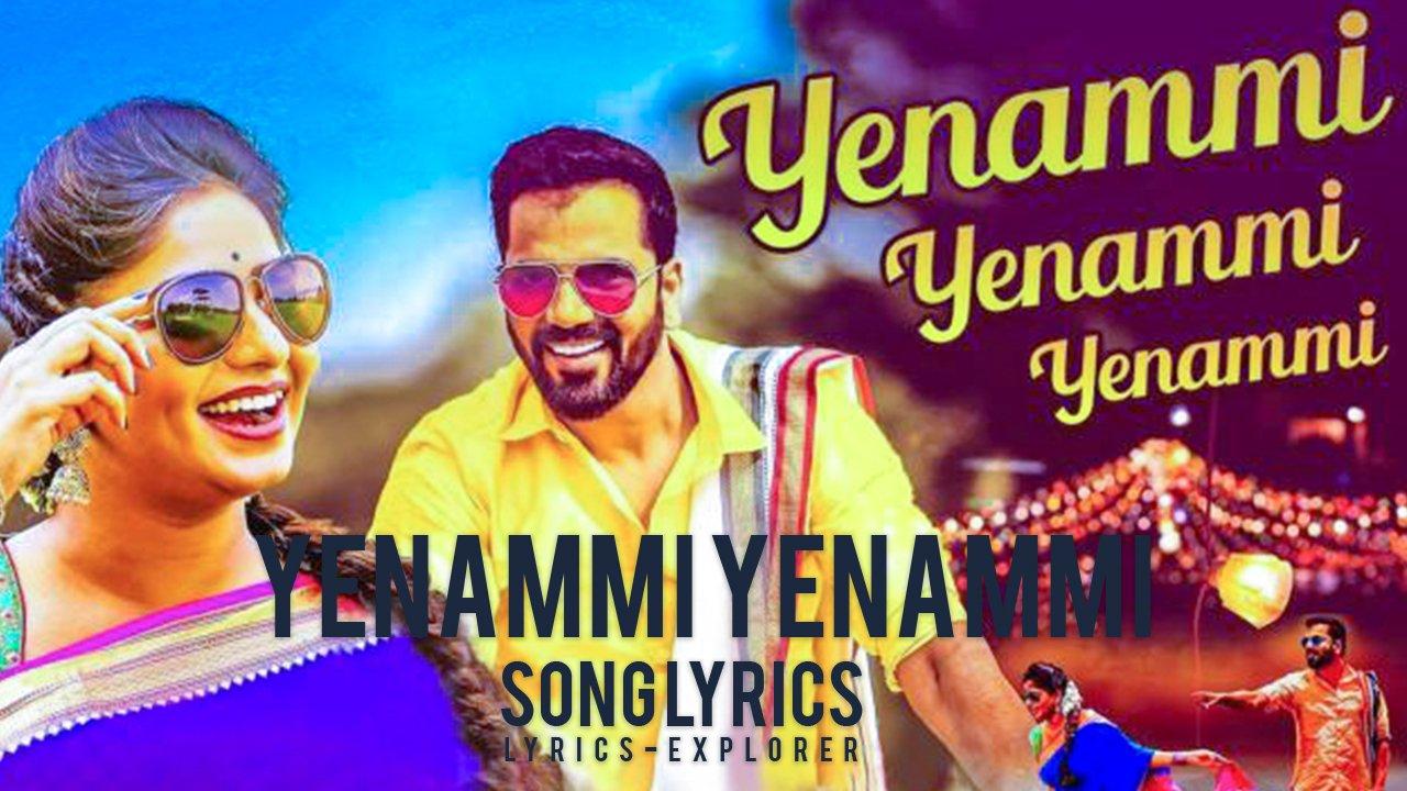 You are currently viewing Yenammi Yenammi lyrics in English downlaod free lyrics