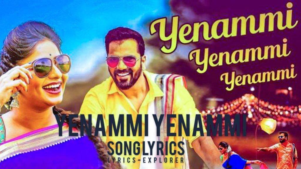 yenammi-yenammi-lyrics