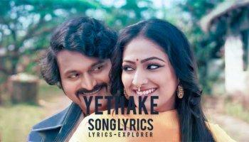 yethake-song-lyrics-in-english