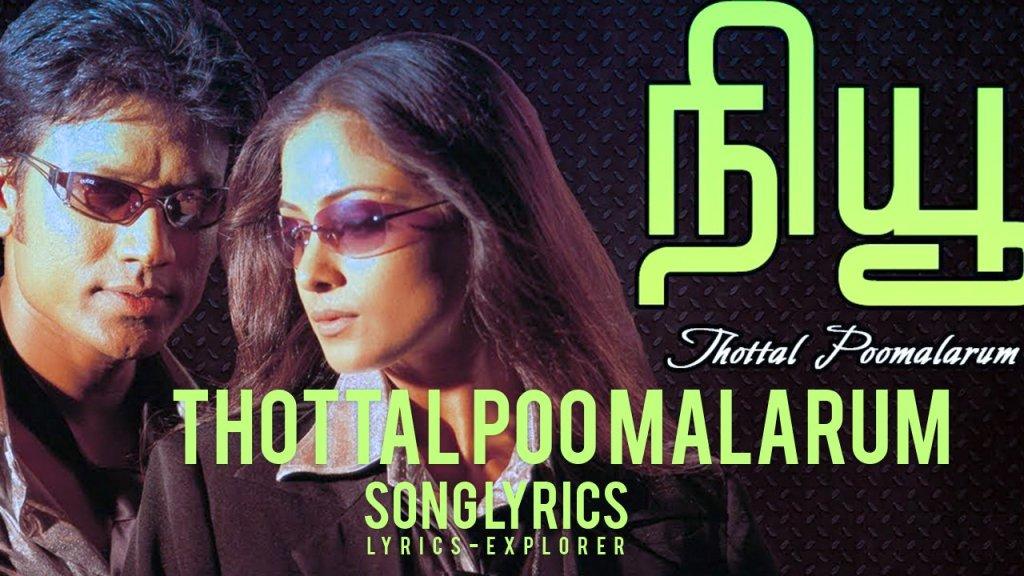 thottal-poomalarum-lyrics