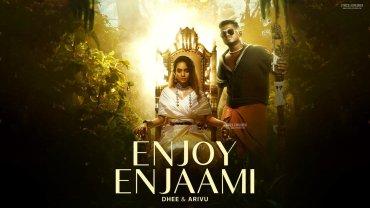 enjoy-enjaami-lyrics
