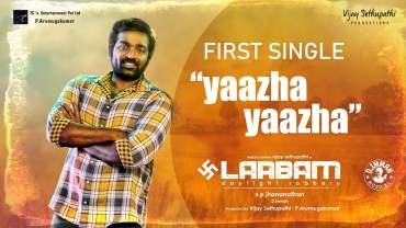 Yaazha Yaazha Lyrics in English