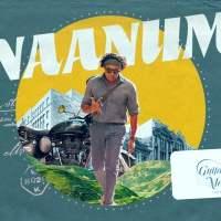 Naanum Neram Idhu Lyrics in English - Navarasa Guitar Kambi Mele Nindru Lyrics