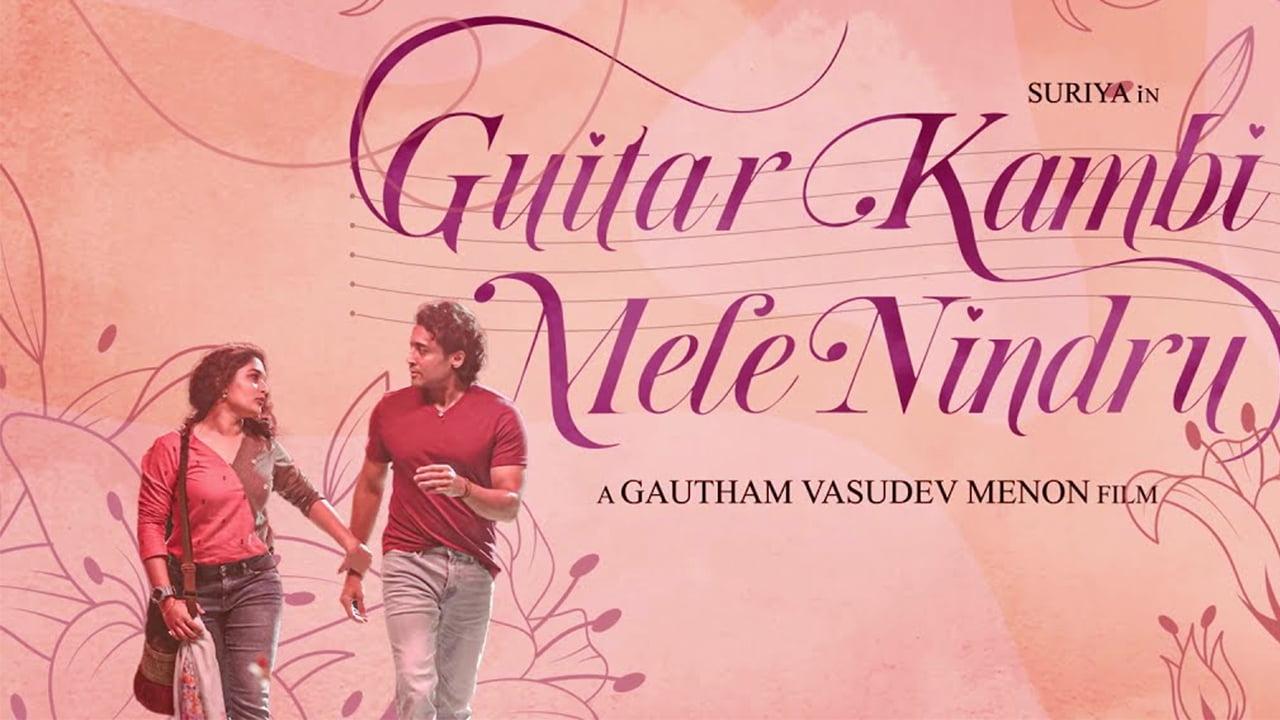 You are currently viewing Thooriga Lyrics in English – Guitar Kambi Mele Nindru Lyrics
