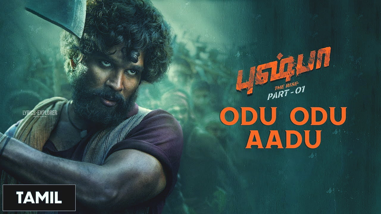 You are currently viewing Odu Odu Aadu Lyrics in English – Pushpa Tamil Song lyrics free download