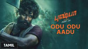 Read more about the article Odu Odu Aadu Lyrics in English – Pushpa Tamil Song lyrics free download