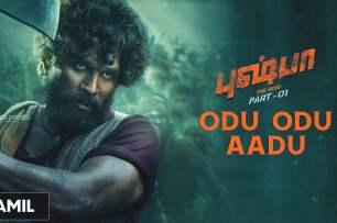 odu-odu-aadu-lyrics