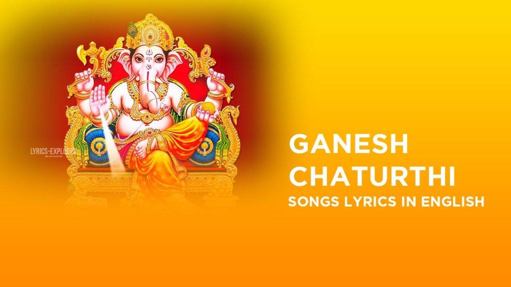 ganesh-chaturthi-songs-lyrics-in-english