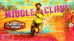 Read more about the article Hey Middle Class Lyrics in English – Sivakumarin Sabadham Free Download Lyrics
