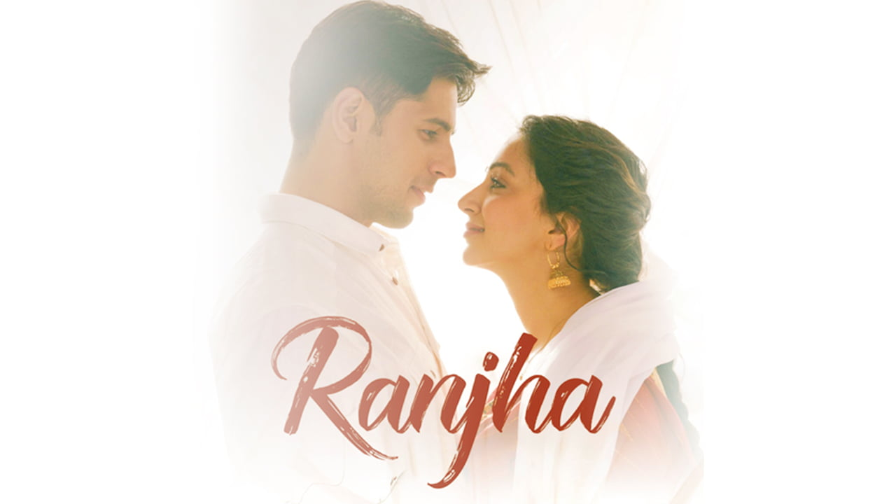 You are currently viewing Oh Rabb Vi Khel Hai Khele Lyrics – Chup Mahi Chup Hai Ranjha – Ranjha Song Lyrics Free download