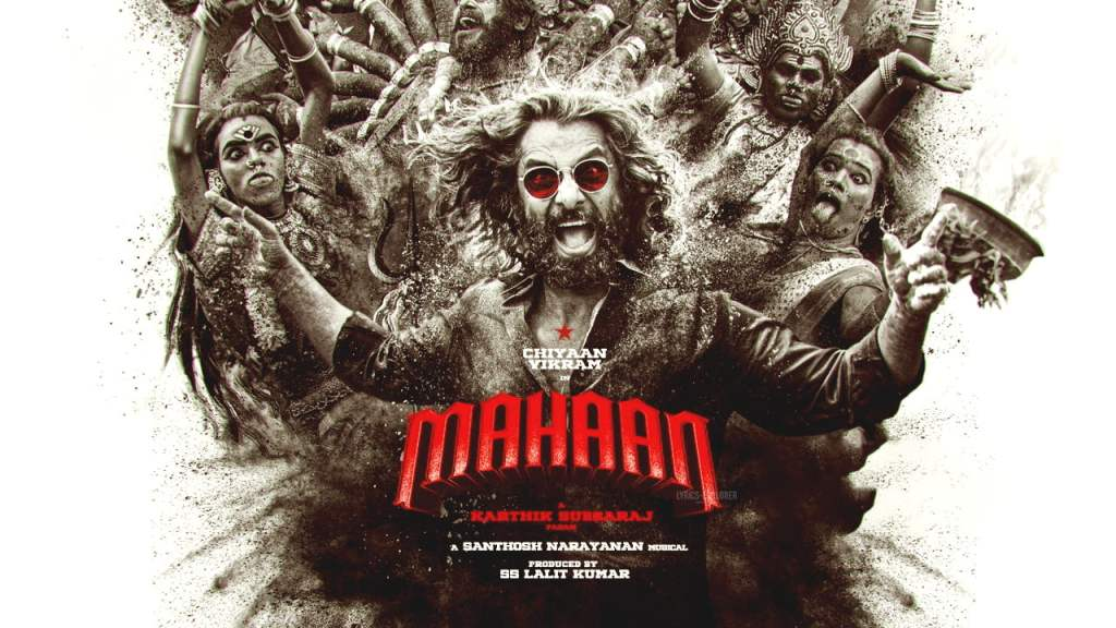Read more about the article Soorayaatam Lyrics in English – Mahaan Tamil movie lyrics free download