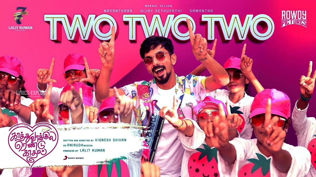 You are currently viewing Two Two I Love You Too Lyrics in English-Avala Vittu Vittu Ennai Vandhu Kattikittu, Kaathuvaakula Rendu Kaadhal song Lyrics free download