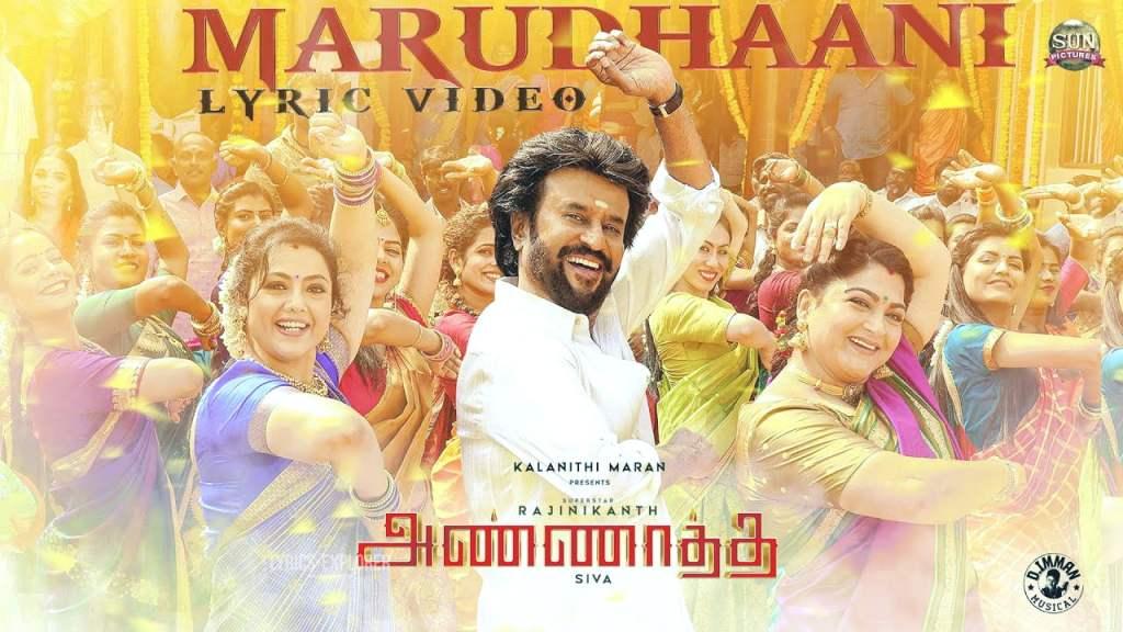 Read more about the article Marudhaani Lyrics in English, Marudhaani sevappu sevappu, Annaatthe song lyrics