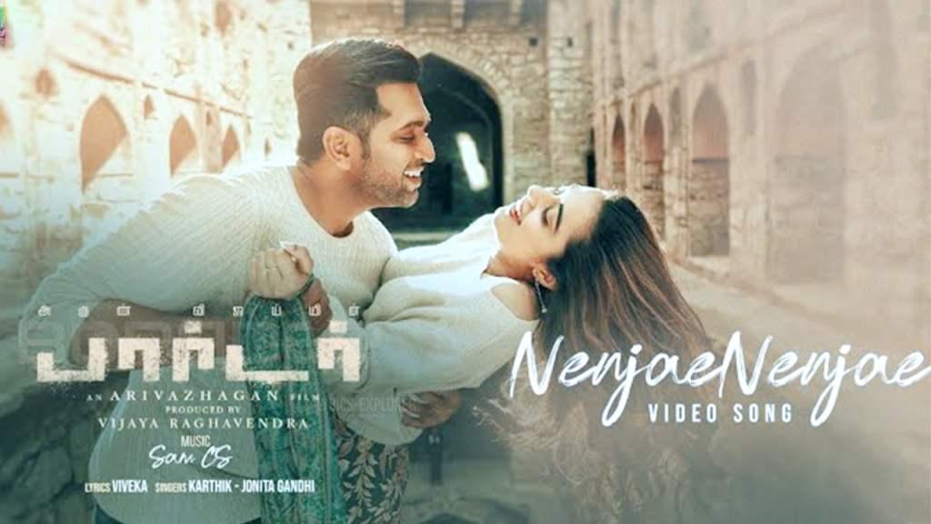 Read more about the article Nenje Nenje Lyrics in English, Nee Varum Tharunangal Ellam Sillendru Kulirai Maridum- Border tamil movie lyrics