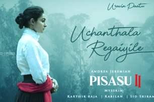 uchanthala-regaiyile-lyrics