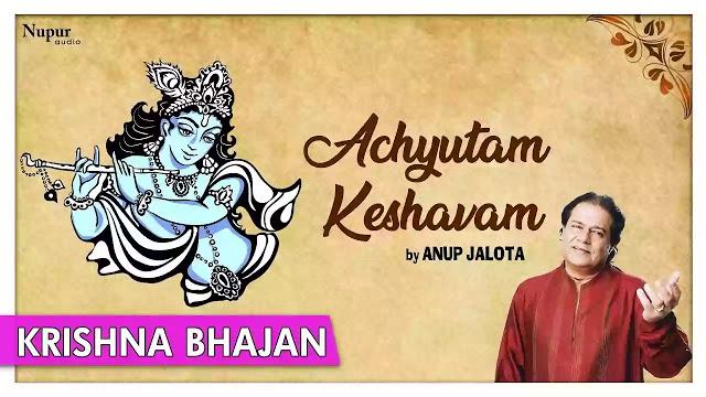 Achyutam-Keshavam-Krishna-Damodaram