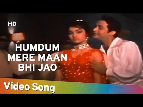 Humdum Mere Maan Bhi Jao lyrics