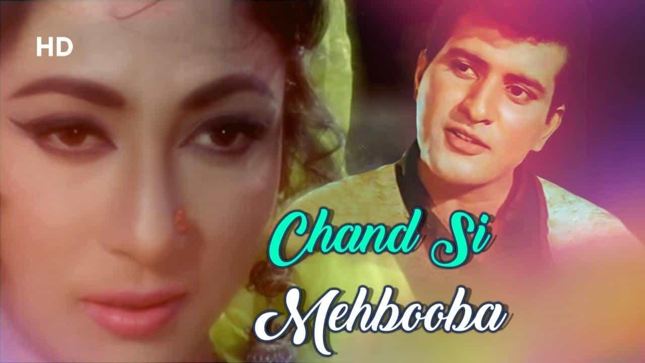 Chand Si Mehbooba Ho Meri
