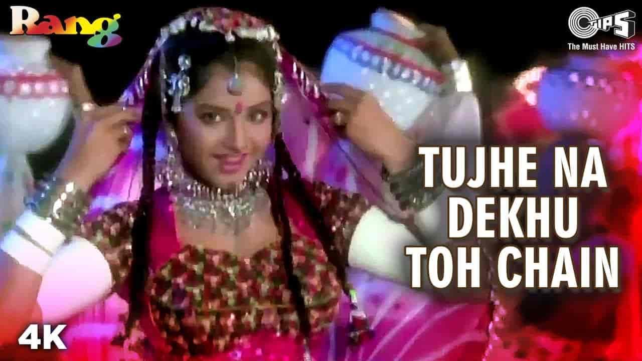 Tujhe Na Dekhu To Chain