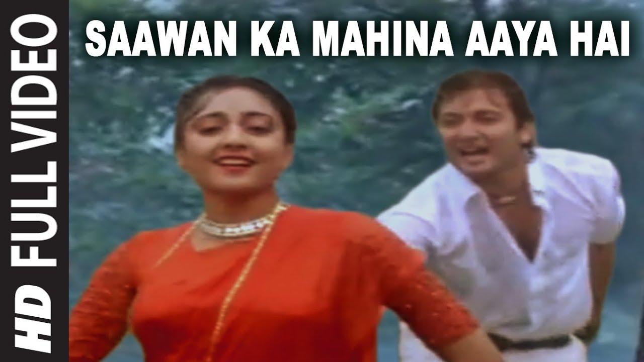 Sawan Ka Mahina Aaya Hai