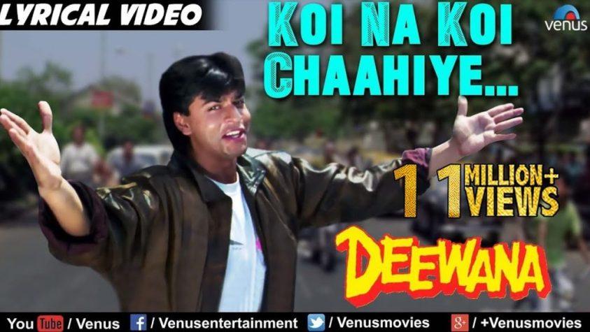 koi na koi chahiye lyrics in hindi