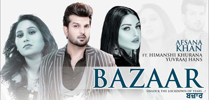Photo of BAZAAR LYRICS – AFSANA KHAN – LyricsBull.com