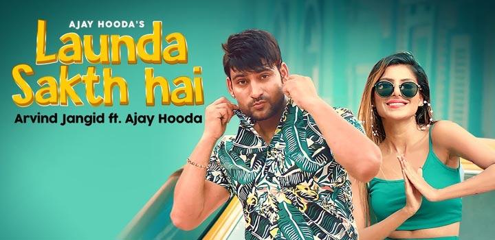 Launda Sakth Hai Lyrics by Arvind Jangid ft Ajay Hooda