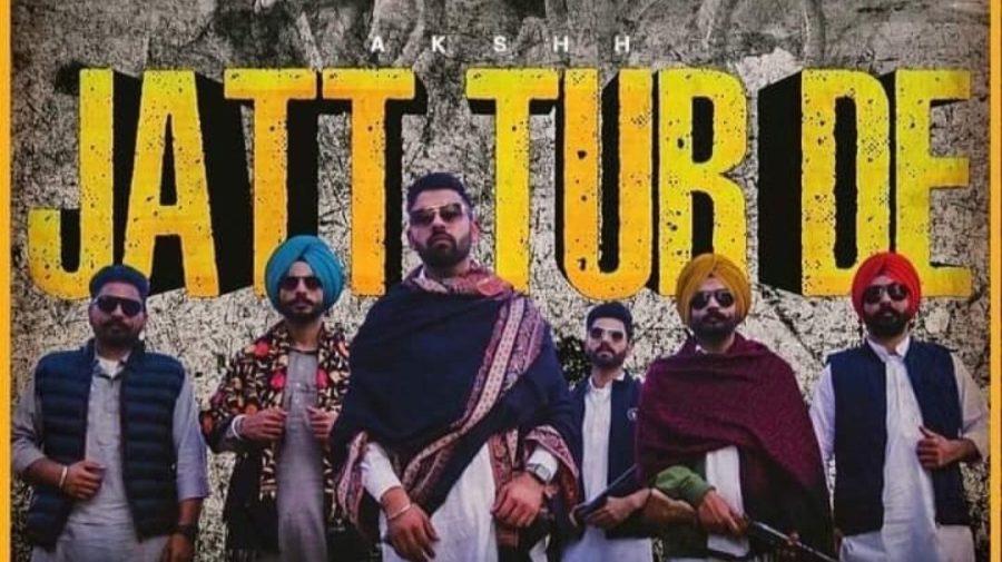 Jatt Tur De Lyrics