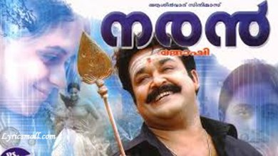 Photo of Velmuruka Song Lyrics | Naran Malayalam Movie Songs Lyrics