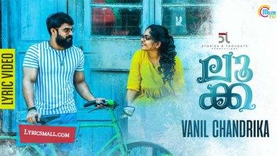 Photo of Vanil Chandrika Lyrics | Luca Malayalam Movie Songs Lyrics