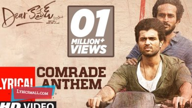 Photo of Dear Comrade Anthem Lyrics | Dear Comrade Malayalam Songs Lyrics