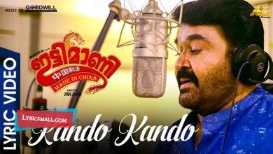 Photo of Kando Kando Lyrics | Ittymaani Made In China Malayalam Songs Lyrics