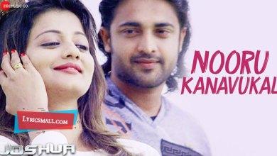 Photo of Nooru Kanavukal Lyrics | Joshua Malayalam Movie Songs Lyrics