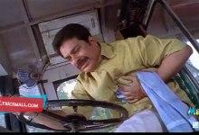 Photo of Etho Raathrimazha Lyrics | Bus Conductor Movie Songs Lyrics