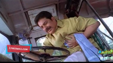 Photo of Etho Raathrimazha Lyrics | Bus Conductor Movie Songs Lyrics